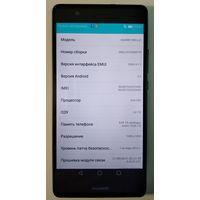 Huawei G9 (VNS-L31), 3/16GB, комплект