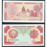 Узбекистан 1994 3 сум пресс UNC