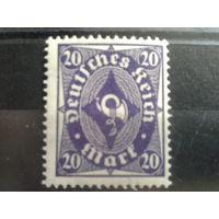 Германия 1923 Стандарт, почтовый рожок 20м