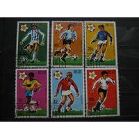 Марки - Белиз, 1981 - спорт, футбол, чемпионат мира, символика, эмблемы.