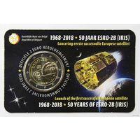 2 евро 2018 Бельгия 50 лет запуску спутника ESRO-2B BU