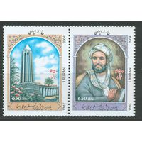 Иран 2004 Медицина. Авиценна, 2 м.