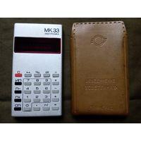 Калькулятор эллектроника МК 33