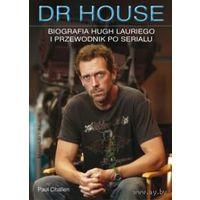 Dr House. Biografia Hugh Lauriego i przewodnik po serialu (на польском языке)