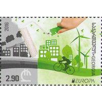 EUROPA. Думай как зеленые! Грузия 2016 год серия из 1 марки