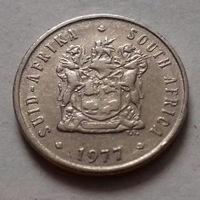 5 центов, ЮАР 1977 г.