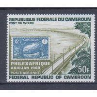 [2276] Камерун 1969. Мост. Одиночный выпуск. MNH