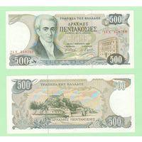 Банкнота Греция 500 драхм 1983 AU