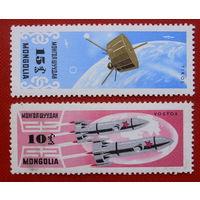 Монголия. Космос. ( 2 марки ) 1964 года.