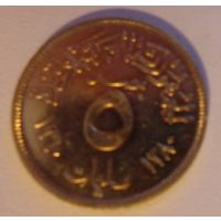 5 миллим 1960 года Египет