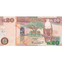 Замбия 20 квача 2012 года (UNC)