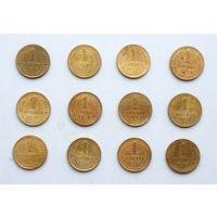 Монеты СССР 1 копейка , до реформы . 1926 - 1939 г.г.