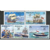Бермуды. Морские суда. 1977г. Mi#344-48. Серия.