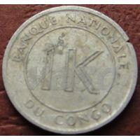 3317:  1 ликута 1967 Конго