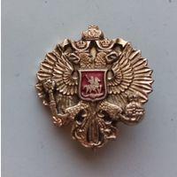 Герб РФ, значок.(первый)
