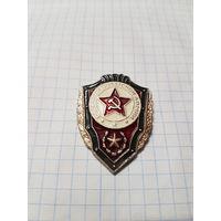 Значок ,,Отличник Советской армии'' СССР.