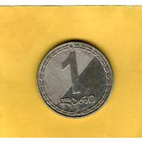 Грузия 1 лари 2006