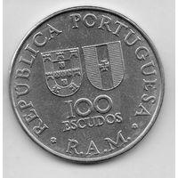 АВТОНОМНЫЙ  РЕГИОН МАДЕЙРА 100 ЭСКУДО 1981. РЕДКОСТЬ