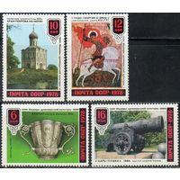 СССР 1978  Шедевры древнерусской культуры