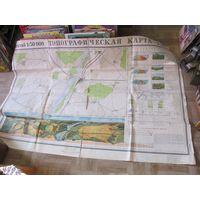 Топографическая карта. Учебная. 140*97 см, 1971 г.