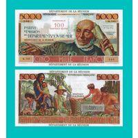 [КОПИЯ] Реюньон 100 франков на 5000 1971 г.