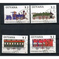 Гайана - 1989 - Поезда - [Mi. 2475-2478] - полная серия - 4 марки. Гашеные.