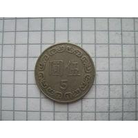 Тайвань 5 юаней 1983г. не частый год