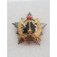 Рота почетного караула Беларусь*