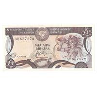 Кипр 1 фунт 1989 года. Состояние XF+/aUNC!