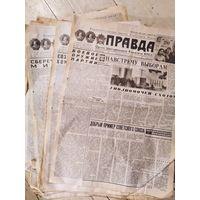 Газета Правда 1982, 15 номеров
