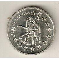 Болгария 50 стотинка 2005 Кандидатура Болгарии в Европейский союз