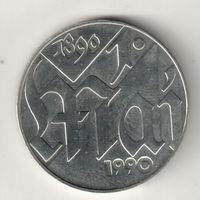 ГДР 10 марка 1990 100 лет Дню международной солидарности трудящихся