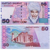 Киргизия. 50 сом (образца 2002 года, P20, UNC) [серия BE]