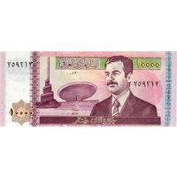 Ирак, 10 000 динаров. UNC