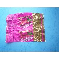 Обертка конфеты