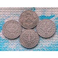 Польша 50 грошей 1923 года. Инвестируй в историю!