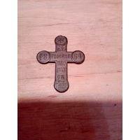 Старинный крестик 1864