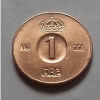 1 эре, Швеция 1966 г.