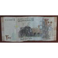 Сирия 200 фунтов (2009)