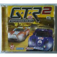 GTR 2 (2006) лицензия