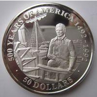 Острова Кука. 50 долларов 1991. Серебро. Пруф. 175