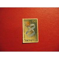 Марка 8-я годовщина Независимости 1956 год Израиль