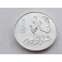 KM# 583 20 CRUZEIROS 18.0400 g., 0.9000 Silver 0.5220 oz. ASW, 34.1 mm.