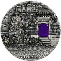 """Ниуэ 2 доллара 2020г. Имперское искусство: """"Индия"""". Монета в капсуле; деревянном подарочном футляре; номерной сертификат; коробка. СЕРЕБРО 62,27гр.(2 oz)."""