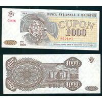 Молдавия 1000 купонов 1993 UNC