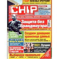 Chip #11-2007 + DVD
