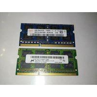 SO-DIMM DDR3 4gb x2 4Гб х2 SODIMM 1600Mhz Low Voltage