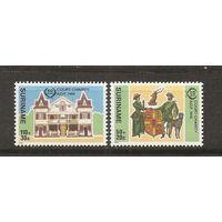 Суринаме 1986 Охотничий домик