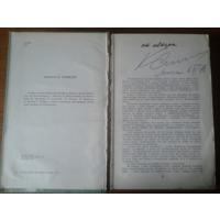 Симонов К.М. Разные дни войны. Дневник писателя.  2 тома  с автографом автора         М.1977г
