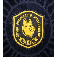 Служба розыскного собаководства МВД